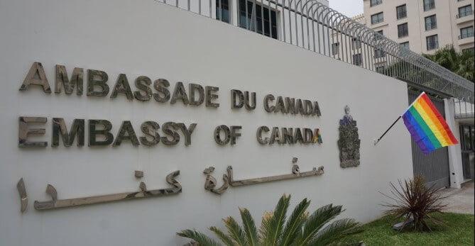 Đại sứ quán Canada tại Việt Nam Thành Phố Hồ Chí Minh
